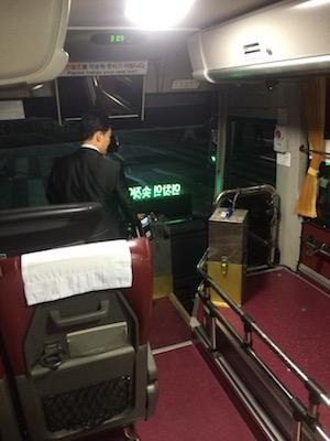 仁川国際空港行き深夜リムジンバス2