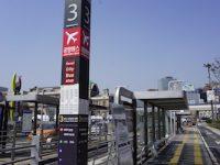 仁川国際空港から成田へ早朝の便に乗るためにソウル市内から深夜バスでの移動が便利だった。