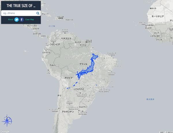 ブラジルと日本の国土を比較してみた