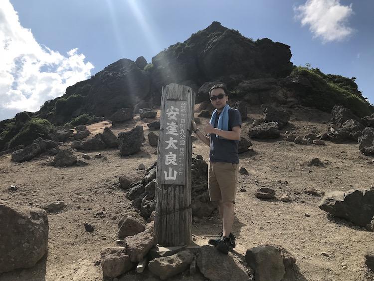 安達太良山を登頂
