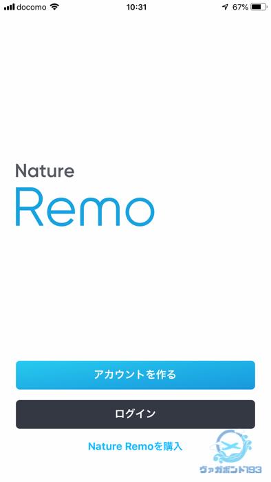Remoのアプリを開く