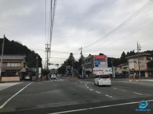 猿田彦神社の看板