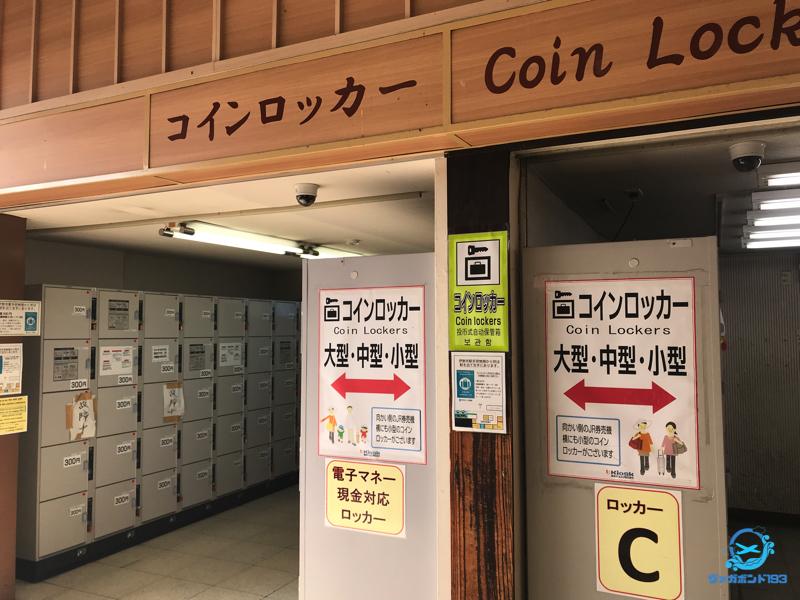 伊勢市駅のコインロッカー