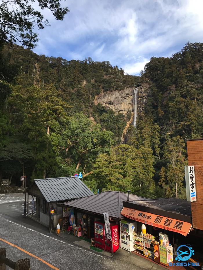 那智大滝のバス停付近
