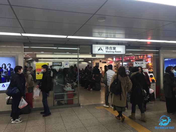 名古屋駅の新幹線の待合室