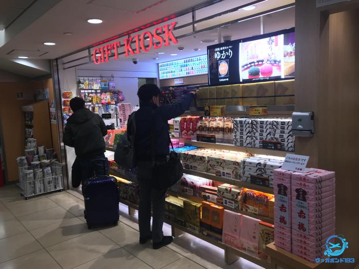 名古屋駅で赤福を買う